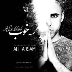 دانلود آهنگ جدید علی آرسام  حس خوب با کیفیت بالا