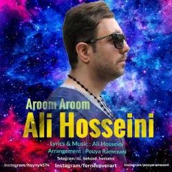 دانلود آهنگ جدید علی حسینی  آروم آروم با کیفیت بالا