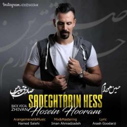 دانلود آهنگ جدید حسین هورام  صادق ترین حس با کیفیت بالا