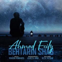 دانلود آهنگ جدید احمد فیلی  بهترین شب با کیفیت بالا