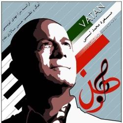 دانلود آهنگ جدید مسعود محمد نبی  وطن با کیفیت بالا