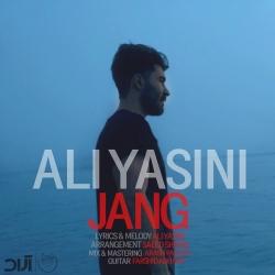 دانلود آهنگ جدید علی یاسینی  جنگ با کیفیت بالا