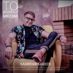 دانلود آهنگ جدید سامیار سعیدی  تو آرزومی با کیفیت بالا