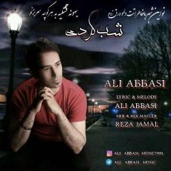 دانلود آهنگ جدید علی عباسی  شبگردی با کیفیت بالا
