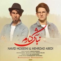 دانلود آهنگ جدید نوید حسینی و مهرداد عابدی  نباشی کنارم با کیفیت بالا