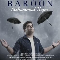 دانلود آهنگ جدید محمد نجم  بارون با کیفیت بالا