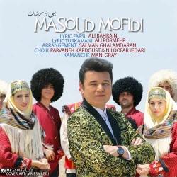 دانلود آهنگ جدید مسعود مفیدی  بی بارون با کیفیت بالا