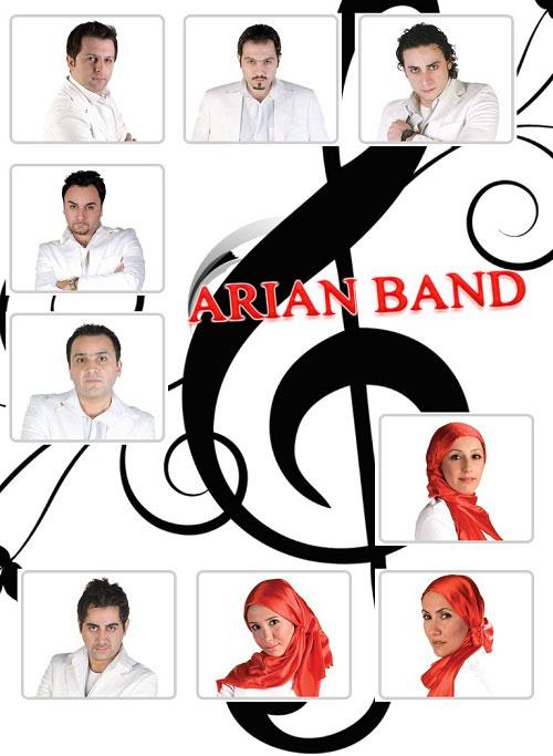 دانلود آهنگ خواب ناز از گروه آریان همراه متن ترانه شعر