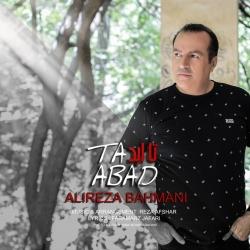 دانلود آهنگ جدید علیرضا بهمنی  تا ابد با کیفیت بالا