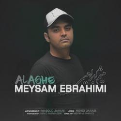 دانلود آهنگ جدید میثم ابراهیمی  میمیرم برات با کیفیت بالا