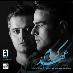 دانلود آهنگ جدید ایوان باند  بام تهران با کیفیت بالا