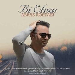 دانلود آهنگ جدید عباس روستایی  بی احساس با کیفیت بالا