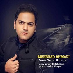 دانلود آهنگ جدید مهرداد احمدی  نم نم بارون با کیفیت بالا