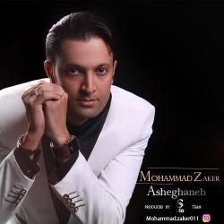 دانلود آهنگ جدید محمد ذاکر  عاشقانه با کیفیت بالا
