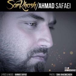 دانلود آهنگ جدید احمد صفایی  سرخوش با کیفیت بالا