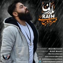 دانلود آهنگ جدید مهرداد بنایی  بارون با کیفیت بالا