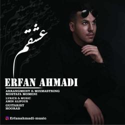دانلود آهنگ جدید عرفان احمدی  عشقم با کیفیت بالا