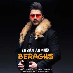 دانلود آهنگ جدید احسان احمدی  برقص با کیفیت بالا
