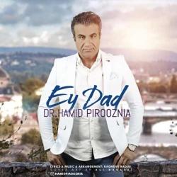 دانلود آهنگ جدید دکتر پیروزنیا  ای داد با کیفیت بالا