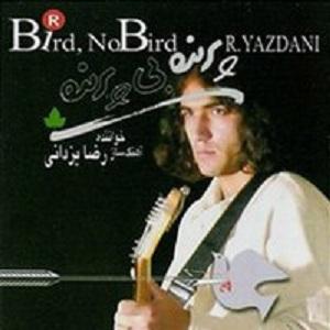 دانلود رایگان آلبوم پرنده بی پرنده از رضا یزدانی با لینک مستقیم سریع