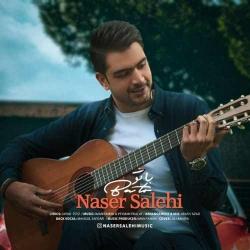 دانلود آهنگ جدید ناصر صالحی  با تو با کیفیت بالا