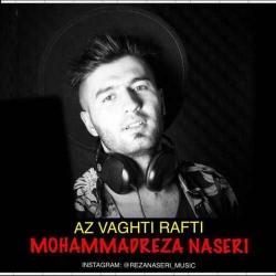 دانلود آهنگ جدید محمدرضا ناصری  از وقتی رفتی با کیفیت بالا