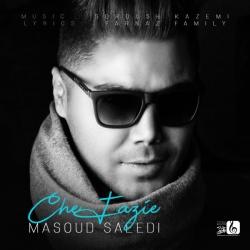 دانلود آهنگ جدید مسعود سعیدی  چه فازیه با کیفیت بالا