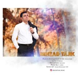 دانلود آهنگ جدید بهزاد تاجیک  چیه عشقم با کیفیت بالا