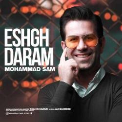 دانلود آهنگ جدید محمد سام  عشق دارم با کیفیت بالا