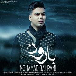 دانلود آهنگ جدید محمد بهرامی  بارون با کیفیت بالا