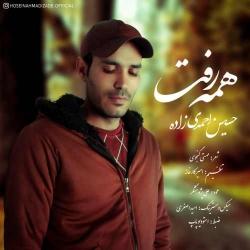 دانلود آهنگ جدید حسین احمدی زاده  همه رفت با کیفیت بالا
