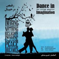 دانلود آهنگ جدید بی کلام کسری صادقی  برقص در خیال با کیفیت بالا