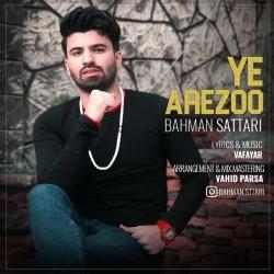 دانلود آهنگ جدید بهمن ستاری  یه آرزو با کیفیت بالا