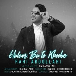 دانلود آهنگ جدید رهی  عبداللهی  حالم با تو خوبه با کیفیت بالا