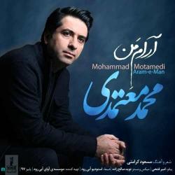 دانلود آهنگ جدید محمد معتمدی  آرام من با کیفیت بالا