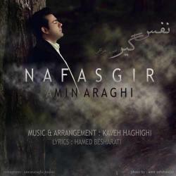 دانلود آهنگ جدید امین عراقی  نفس گیر با کیفیت بالا