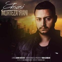 دانلود آهنگ جدید مرتضی ایرانی  احساسی با کیفیت بالا