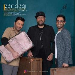 دانلود آهنگ جدید محمد علیزاده  یارم باش با کیفیت بالا