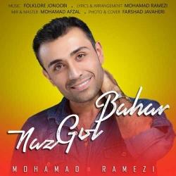 دانلود آهنگ جدید محمد رامزی  ناز گل بهار با کیفیت بالا