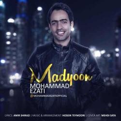 دانلود آهنگ جدید محمد عزتی  مدیون با کیفیت بالا