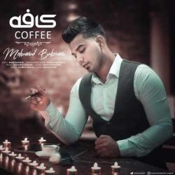 دانلود آهنگ جدید محمد بهرامی  کافه با کیفیت بالا