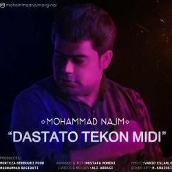 دانلود آهنگ جدید محمد نجم  دستاتو تکون میدی با کیفیت بالا