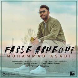 دانلود آهنگ جدید محمد اسدی  فصل عاشقی با کیفیت بالا