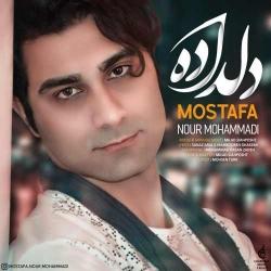 دانلود آهنگ جدید مصطفی نورمحمدی  دلداده با کیفیت بالا