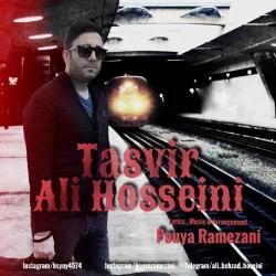 دانلود آهنگ جدید علی حسینی  تصویر با کیفیت بالا