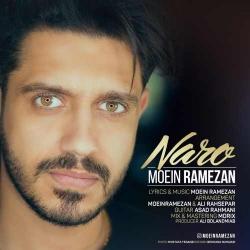 دانلود آهنگ جدید معین رمضان  نرو با کیفیت بالا