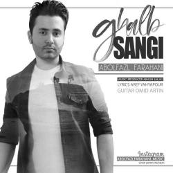 دانلود آهنگ جدید ابولفضل فرهانی  قلب سنگی با کیفیت بالا