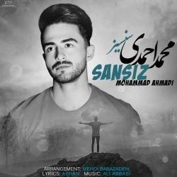 دانلود آهنگ جدید محمد احمدی  سنسیز با کیفیت بالا
