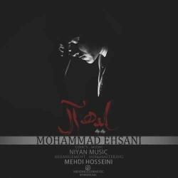 دانلود آهنگ جدید محمد احسانی  ایده آل با کیفیت بالا