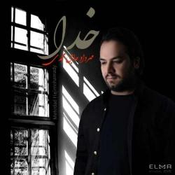 دانلود آهنگ جدید مهرداد حاجی محمدی  خدا با کیفیت بالا